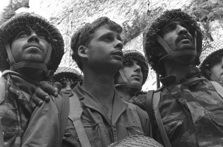 On the 50th Anniversary of the Six Day War